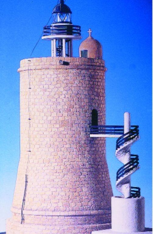 Faro de Caraminal